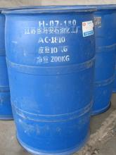 添加剂AC1810