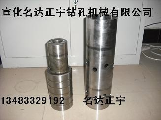 供应170冲击器厂家