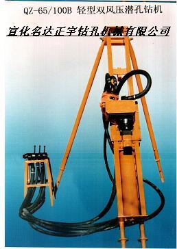 供应采矿100B钻机厂家 宣化钻机