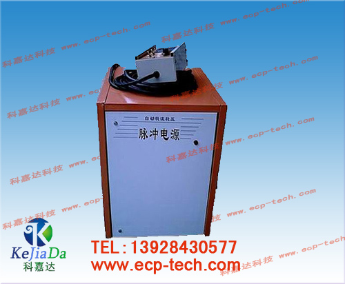 供应深圳高频脉冲开关电源、东莞高频电镀整流器