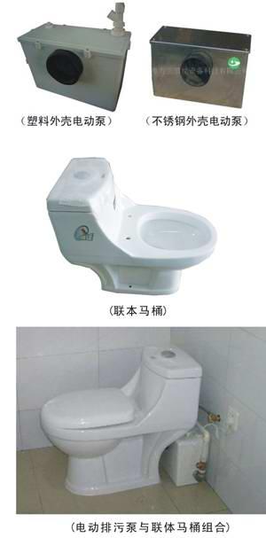 供应上海电动马桶维修安装疏通专卖配件