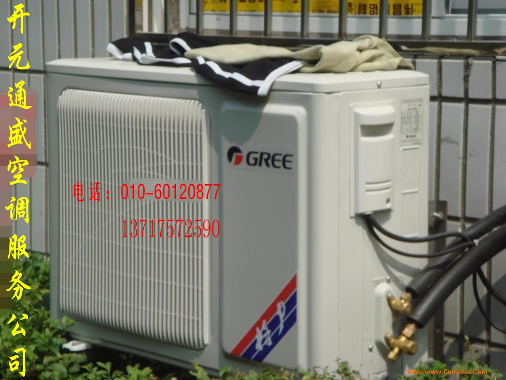 供应六铺炕格力空调加氟/维修/移机/拆卸/安装