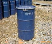 供应回收化工废料高价