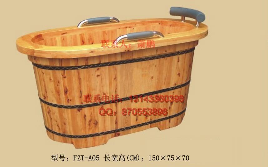 昆明市瑶族药浴桶香柏木浴桶价格|批发|报价