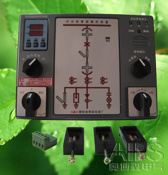 供应ZDK-800开关柜微机显控装置