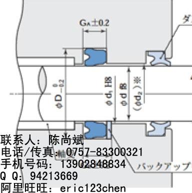 日本地图矢量素材