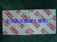 纤维干燥剂广东纤维干燥剂片图片