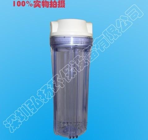供应10寸透明过滤壳/过滤瓶 2分 4分