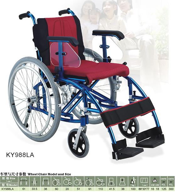 �yf�yil��#��'�`ky�g:)�9b&_a1121高档轮椅ky-988l报价