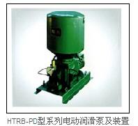 供应HTRB-PD型电动润滑泵