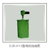 供应DJB-H电动加油泵