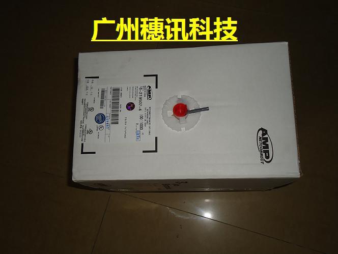 通过测试AMP超五类网线,AMP网线,AMP六类网线图片