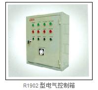 供应R1902型电气控制箱