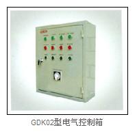 供应GDK02型电气控制箱