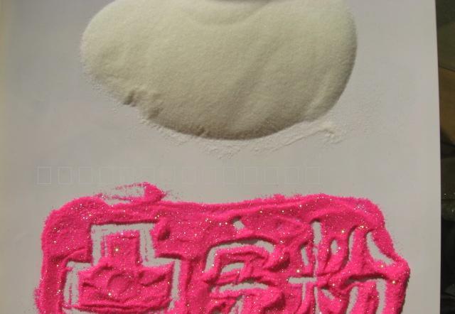 凸字粉用于礼品卡环保型字粉彩色凸字粉