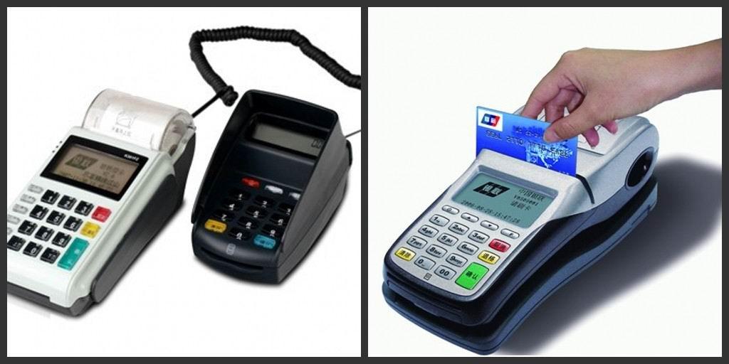 刷卡机图片 刷卡机样板图 银联刷卡机 深圳市帝纳达科技有...