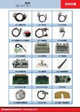 供应测试仪器附件
