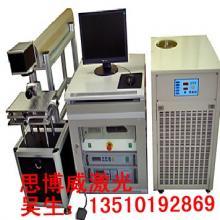 供应灯泵浦激光打标机国际品质