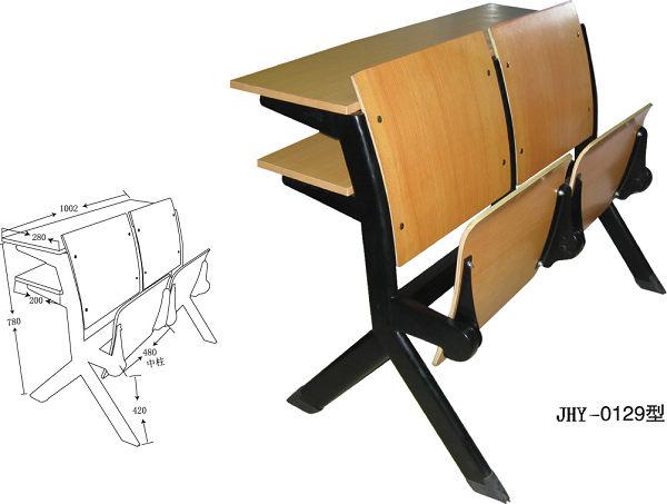 教室椅子简笔画