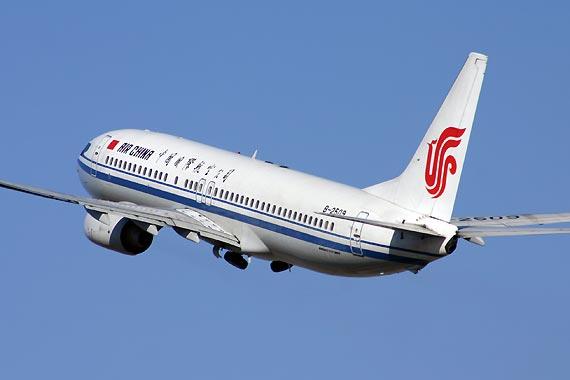 供应青岛到杭州上海航空货运公司图片