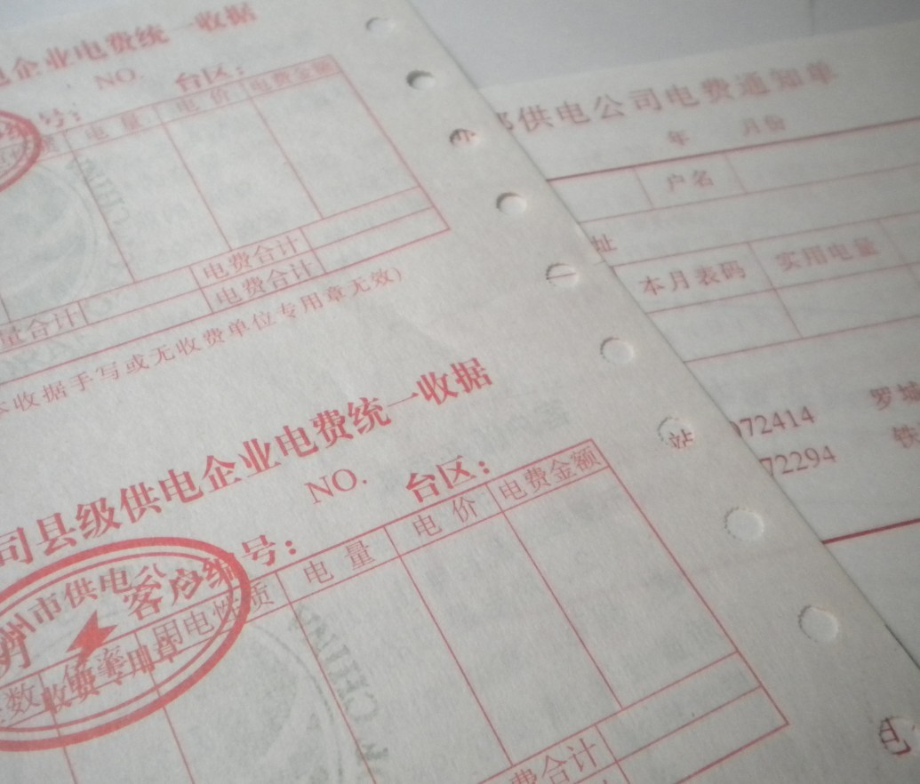 供应阳泉电脑票据临汾电脑票据印刷