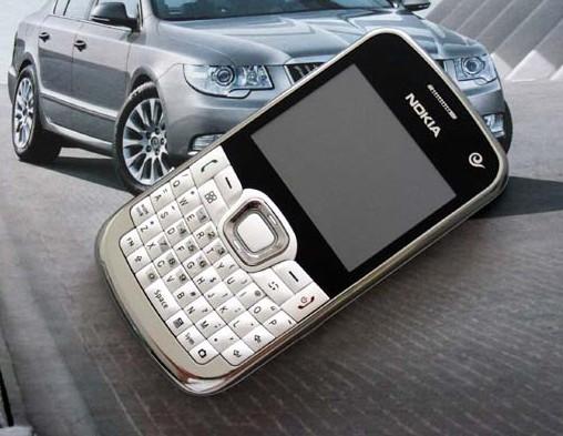 供应诺基亚E77双模双待手机诺基亚E77双模双待手写+键盘批发