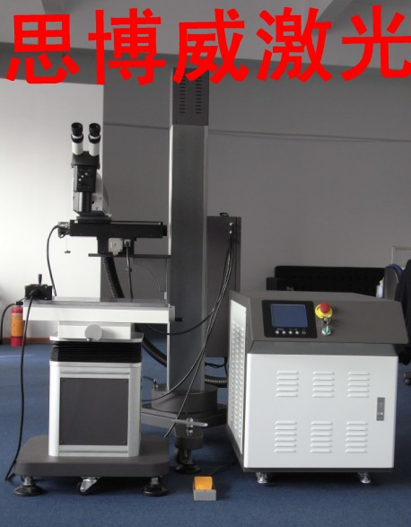 供应深圳吊臂式激光焊接机图片