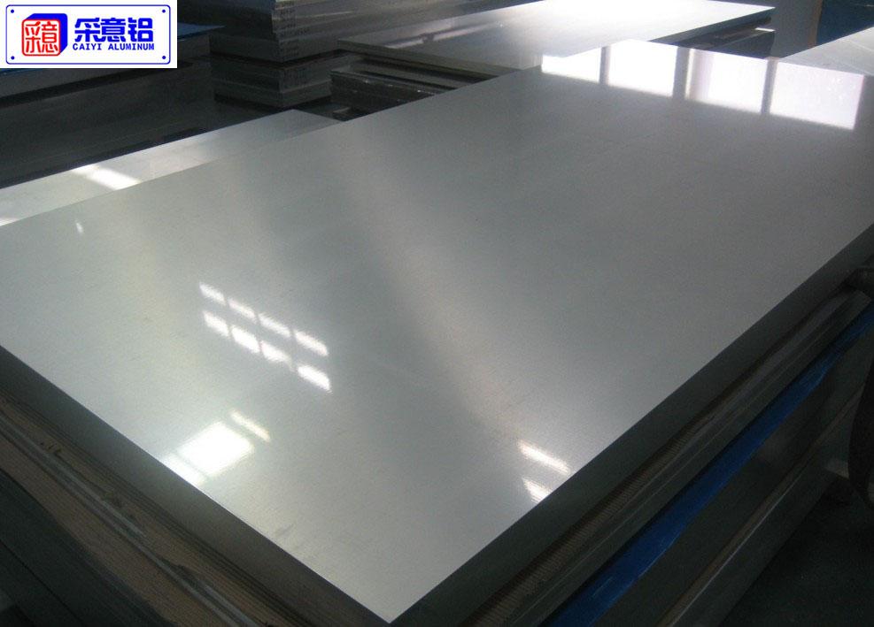 金华合金铝板图片/金华合金铝板样板图