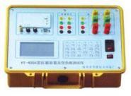 变压器容量及空负载测试仪图片