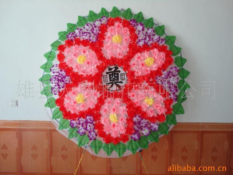 1米8丝布木棉花折叠殡葬布花花圈图片