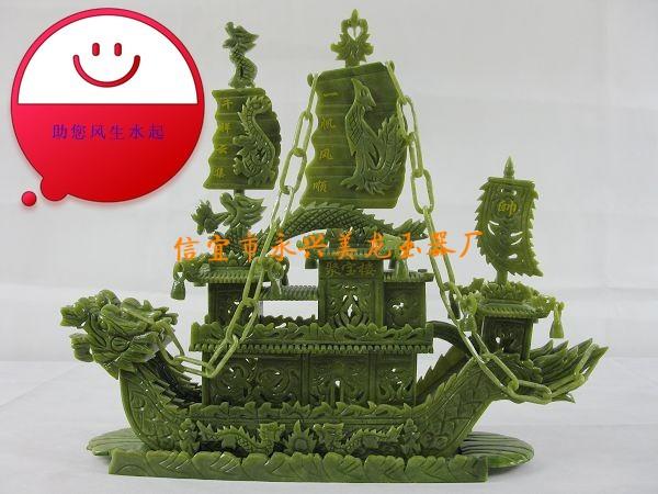 杭州风水用品
