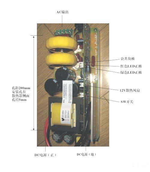 供应48v纯正弦波逆变器电源板2kw图片