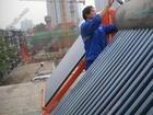 苏州皇明太阳能维修图片/苏州皇明太阳能维修样板图