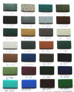 淮安塑粉厂家直销/金属粉末/耐高温粉末涂料/聚酯粉末/树脂粉末图片
