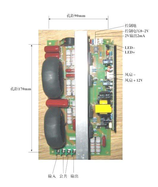 供应纯正弦波电子调压器2000w