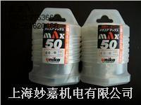 供应日本UNIKA钻头/高速钢钻头