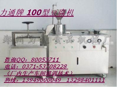 供应厂家热销宿州豆腐机械