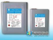 供应东莞长安EPE珍珠棉胶水-EPE珍珠棉胶水专业供应