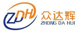 众达辉机械设备进出口贸易有限公司