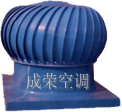 供应山东成荣玻璃钢无动力风机  玻璃钢无动力风机潍坊报价 玻璃钢自然通风器图片