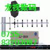 远程无线视频传输图片