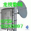 供应无线数字微波设备