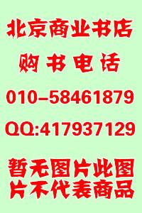 国际货运代理业务手册图书作者:王振华图片