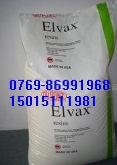 供应EVA塑料美国杜邦630批发