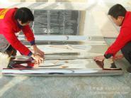 建筑隔热膜-玻璃隔热膜-隔热膜图片