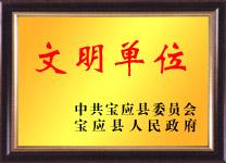 扬州华特电力设备厂