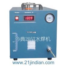 供应今典水焊机产品特性