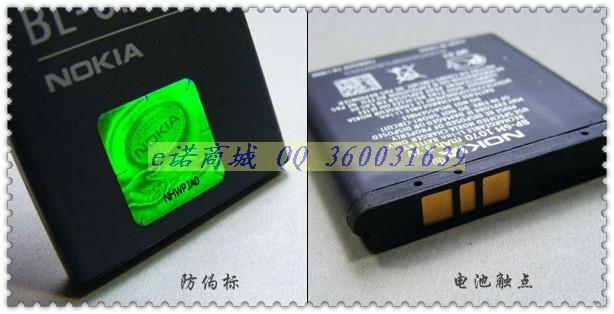 苹果6原装电池图片
