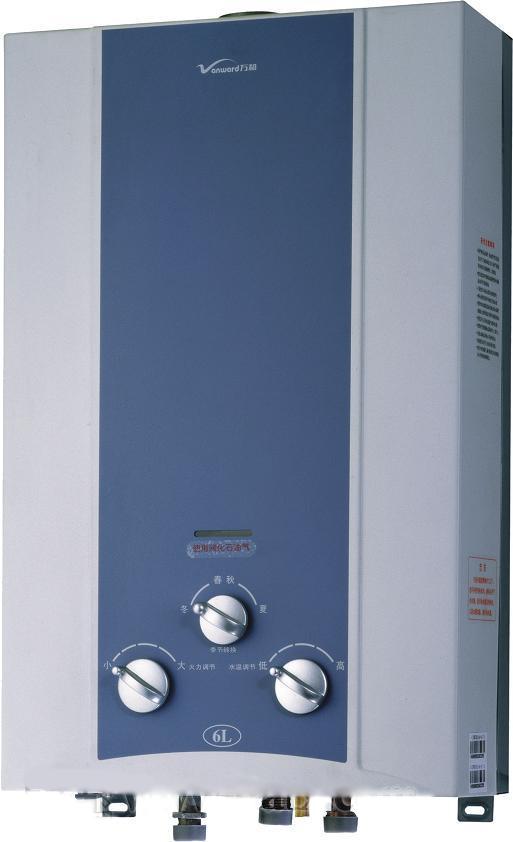 万和燃气热水器图片图片