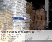 PC/ABSPC-385台湾奇图片